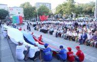День государственного флага России отпраздновали в Махачкале