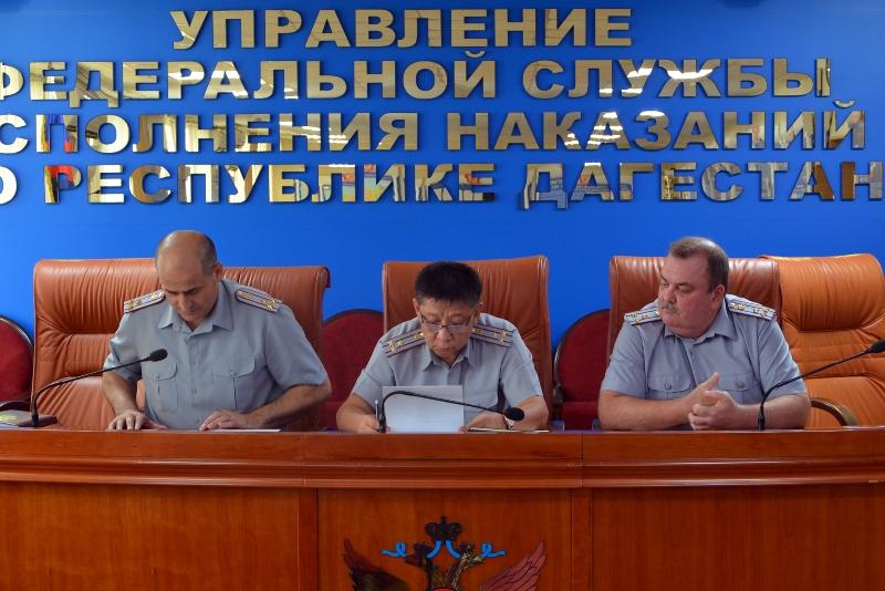 Сотрудникам дагестанского УФСИН представили нового руководителя