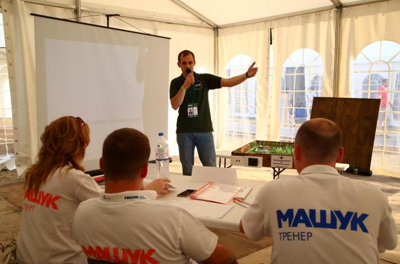 Защита проектов началась на форуме «Машук»