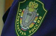 Назначен новый прокурор Гумбетовского района
