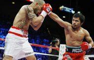 В Дагестане пройдет международный турнир по боксу памяти Магомед-Салама Умаханова