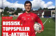 Шамиль Гасанов подписал контракт с норвежским