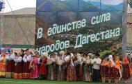 День единства народов Дагестана отметили в Дербенте