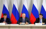 Рамазан Абдулатипов принял участие в заседании президиума Госсовета РФ
