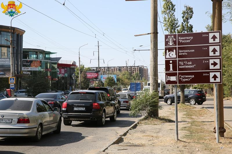 В столице Дагестана начали устанавливать дорожные знаки туристической навигации