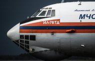 Самолет МЧС доставит троих тяжелобольных детей из Махачкалы в Москву