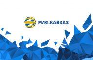 Сайты госорганов Дагестана объединят в единое информационное пространство