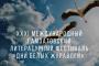 В Махачкале проходит фотовыставка «Дагестан против террора»