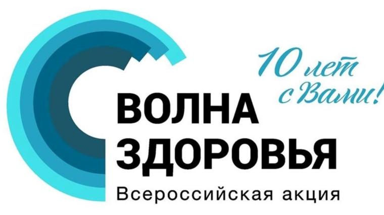 Дагестан присоединится к «Волне здоровья»