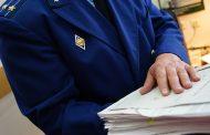 Прокуратура обжалует оправдательный приговор сыну мэра Махачкалы