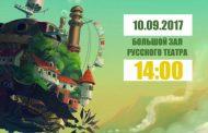 В Махачкале пройдет фестиваль азиатской культуры