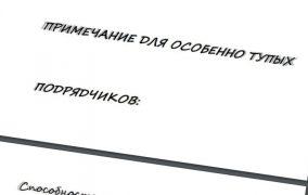 Дербентская поликлиника оскорбила потенциальных подрядчиков на сайте госзакупок
