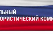 НАК сообщил о задержании четырех сторонников ИГ, планировавших теракты в Дагестане