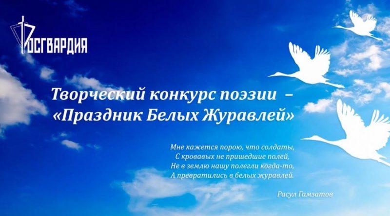 Дагестанская школьница участвует в поэтическом конкурсе Росгвардии