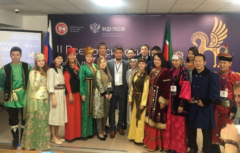 Проект дагестанских учителей представили на форуме «Золото тюрков»