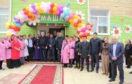 Хизри Шихсаидов открыл детский сад в селении Буглен