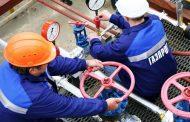 УФАС оштрафовал предприятия «Газпрома» на 900 тысяч рублей