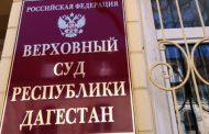 Главу Кумторкалинского района избрали незаконно
