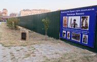 Суд наложил запрет на строительство православного храма в Махачкале