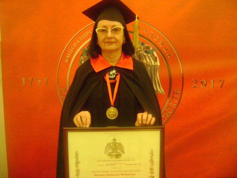 Дагестанскому искусствоведу Наталье Мусаевой присвоили звание Почетного академика Российской академии художеств