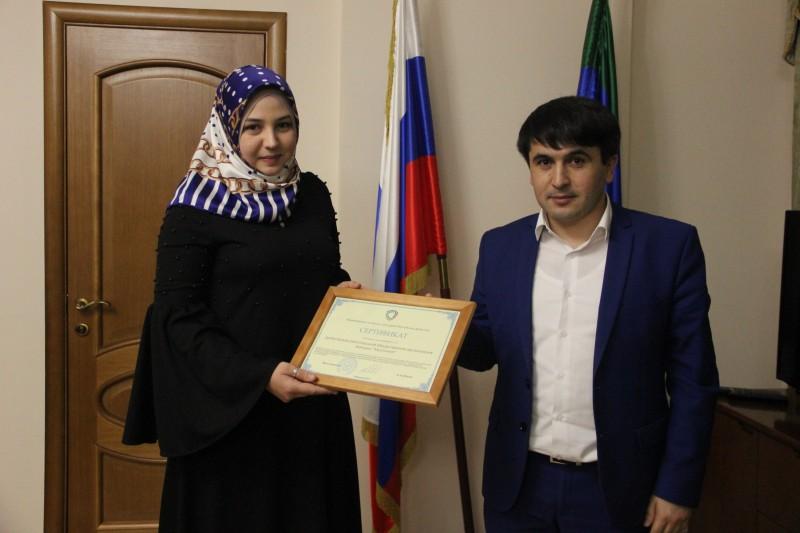 В Дагестане наградили победителей грантового конкурса от минмолодежи республики