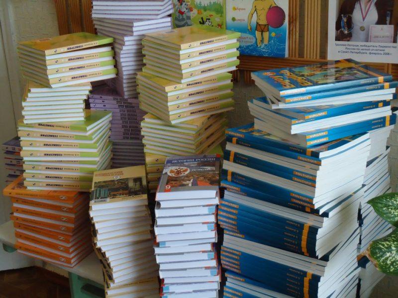 """""""Просвещение"""" вложило 800 млн рублей в производство учебников для дагестанских школ"""