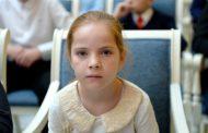 Девятилетнюю дагестанку Милану Юсупову наградили государственной медалью «За мужество в спасении»