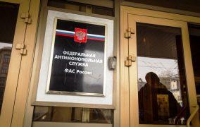 Антимонопольная служба обнаружила нарушения в процедуре торгов на аренду объектов махачкалинского порта