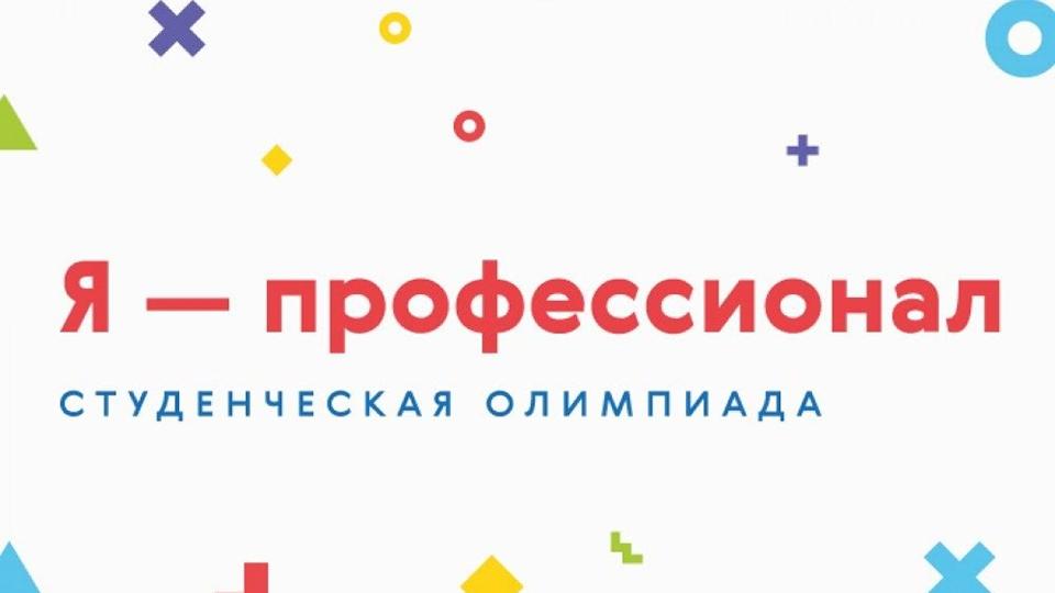 Студенты Дагестана могут принять участие во всероссийской образовательной олимпиаде