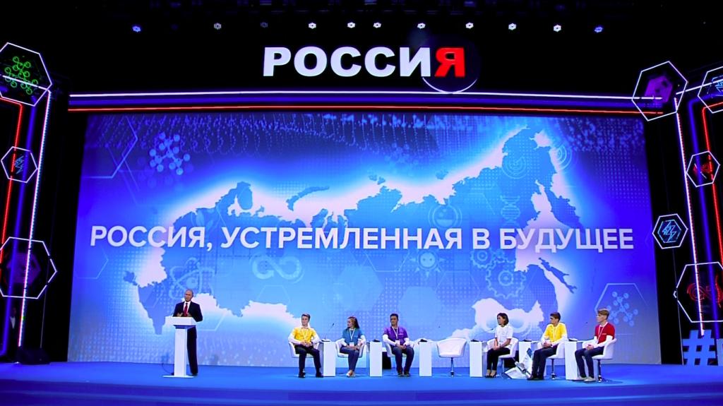 Эссе дагестанских школьников на тему будущего России признаны одними из лучших