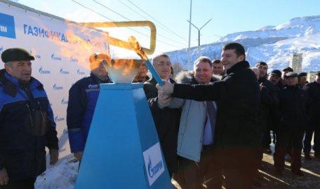 В Дагестане газифицированы еще 4 села