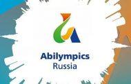 Трое из Дагестана дебютируют в «Абилимпикс»