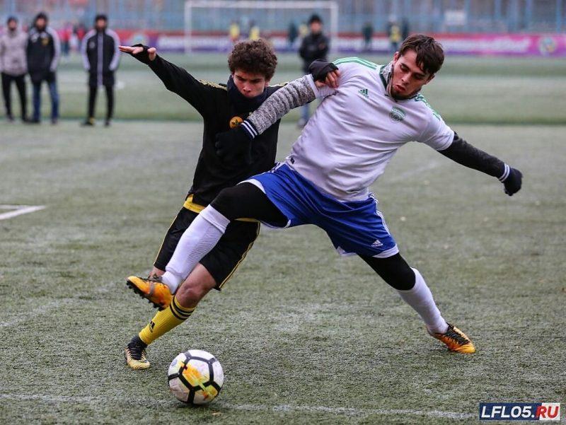 Дагестанский