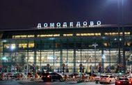 Дагестанец «заминировал» аэропорт Домодедово