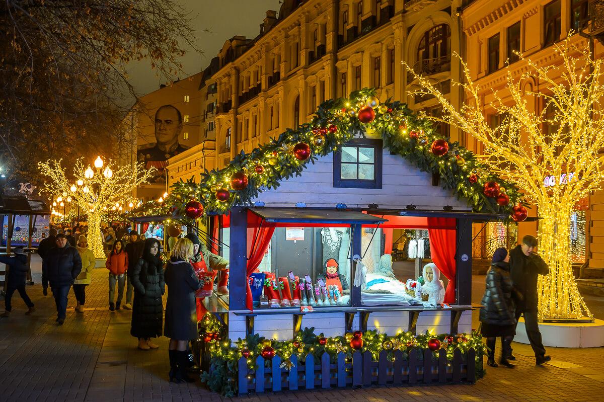 В Москве - тусить.  Гид по праздничной столице