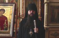 Глава Махачкалинской епархии возведен в сан архиепископа