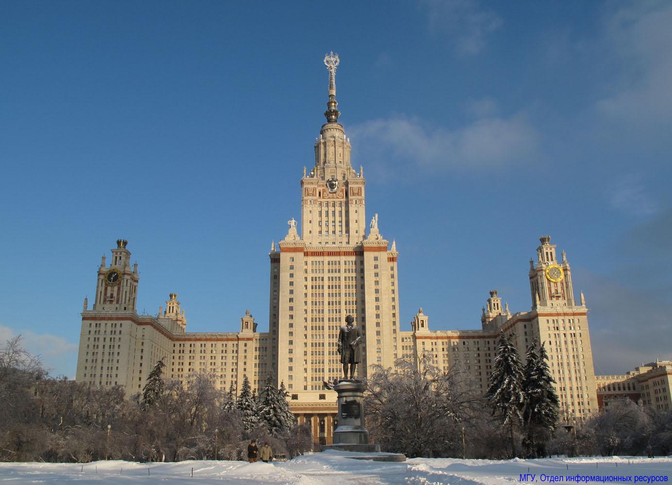 Эксперты составили первый российский глобальный рейтинг университетов