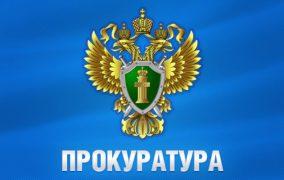 Дагестанские депутаты скрыли информацию о своих машинах и домах