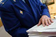 В Дагестане нашли учебные заведения без лицензии и аккредитации