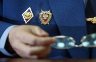Застройщик привлечен к ответственности за присвоение 76 млн рублей