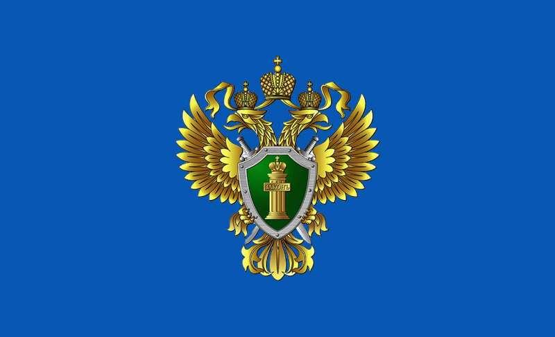 Прокурор Дагестана Денис Попов проведет прием граждан в Кизляре