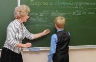 Самых компетентных учителей Дагестана ждут на конкурсе