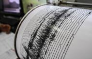В Акушинском районе произошло землетрясение