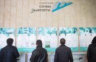 Более 60 тысяч соискателей получили работу в 2017 году в Дагестане