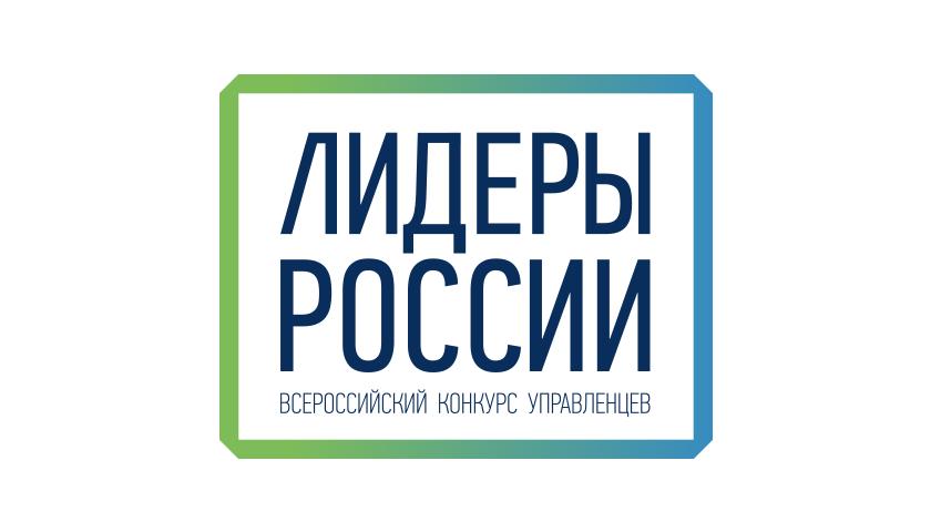 Три участника из Дагестана вышли в финал «Лидеров России»