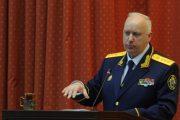 Делом мэра Махачкалы займется окружное управление СКР