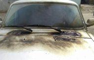 После поджога машины «Мемориала» возбуждено уголовное дело