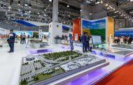 Дагестан представит три инвестпроекта на сочинском форуме