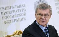 Прокуроры установят контроль за расходами бюджета Дагестана