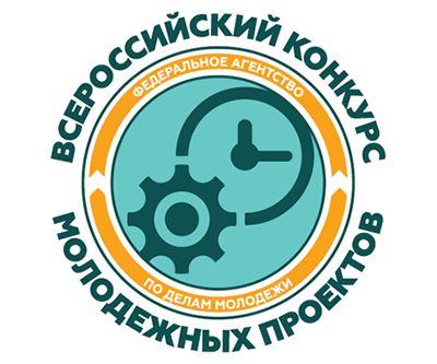26 дагестанских проектов победили во Всероссийском конкурсе
